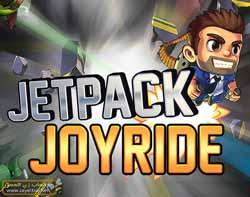 لعبة المغامرات والاكشن والطيران جيتباك جويريد jetpack joyride لعب مباشر على الفيس بوك او تحميل لاجهزة اندرويد