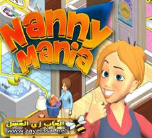 لعبة ربة المنزل Nanny Mania   العاب بنات