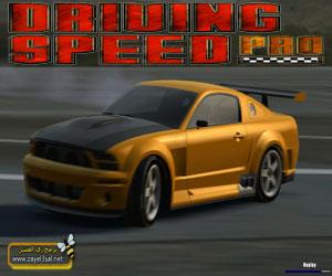 تحميل لعبة سباق السيارات Driving Speed Pro العاب قيادة و سرعة
