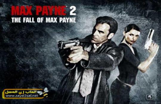 لعبة ماكس بين MAX PAYNE 2 تحميل للكمبيوتر برابط مباشر