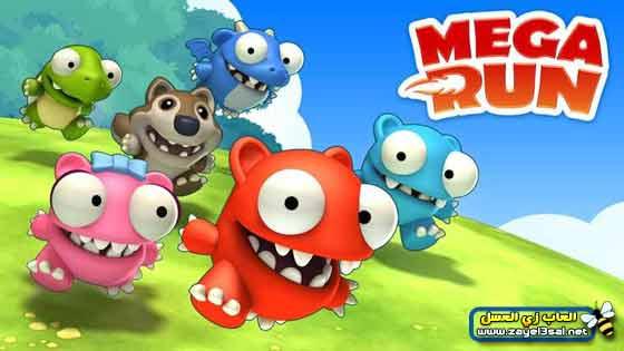 mega run game