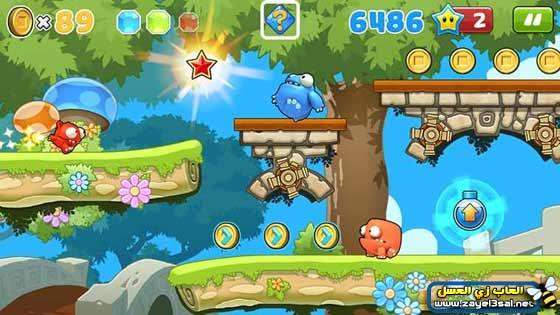 Screenshot mega run pc