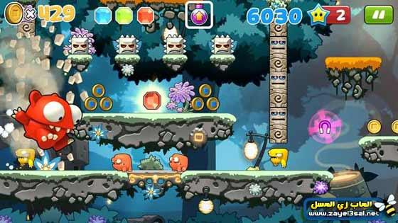 Screenshot mega run