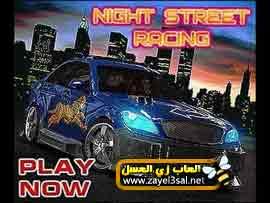 تحميل لعبة سباق السيارات المجانية