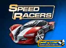 Download Speed Racers 3D racing game