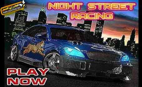 لعبة سباق شوارع المدينة الليلي Night Street Racing للكمبيوتر