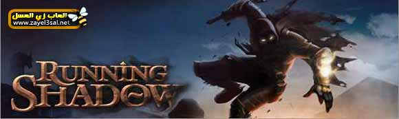 play running shadow  for pc and android and ios