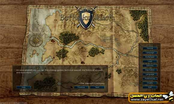 تحميل لعبة حرب Battle for Wesnoth مجانا للكمبيوتر