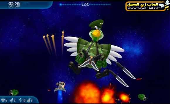 تحميل لعبة الفراخ Chicken Invaders 5 HD   كاملة للكمبيوتر برابط مباشر