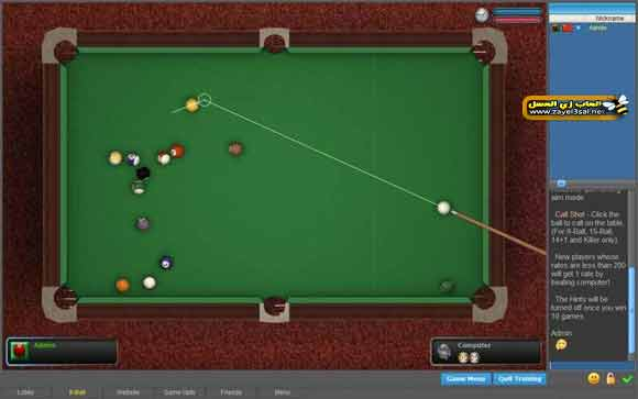 Poolians-Real-Pool-3D-1
