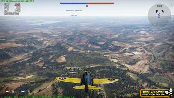 War-Thunder-Online-0