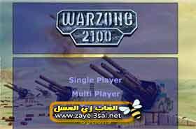 تحميل لعبة الحرب Warzone 2100 مجانا للكمبيوتر