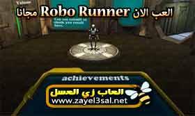لعبة السرعة والحركة Robo Runner الروبوت العداء مجانا للكمبيوتر
