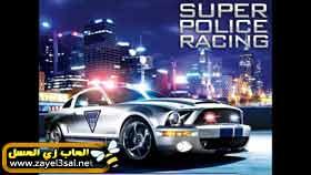 تحميل لعبة سباق سيارات الشرطة Super Police Racing مجانا للكمبيوتر