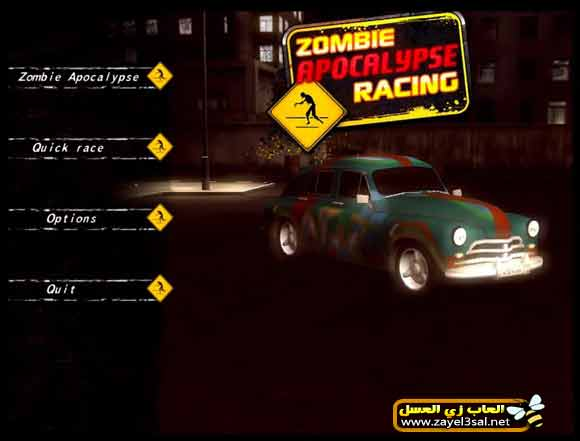 لعبة السيارات سباق الزومبي