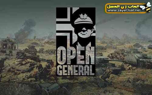 لعبة الحرب الاستراتيجية Open General لعبة حرف خفيفة للكمبيوتر
