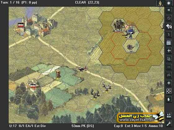 لعبة حرب استراتيجية Open General تحميل اوبن جنرال