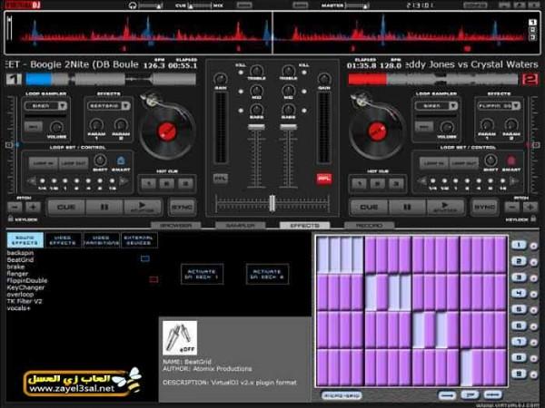 برنامج DJ