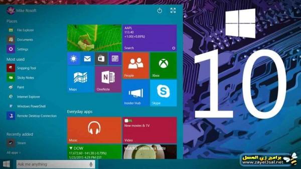 مايكروسوفت تعلن عن موعد أطلاق ويندوز 10 فى 29 يوليو