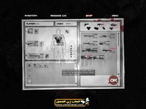 لعبة قناص الزومبي Zombie Shooter 2 كاملة للكمبيوتر