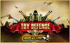 تحميل لعبة الدفاع Toy Defense 2