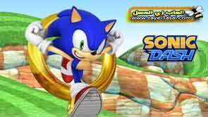 تحميل لعبة سونيك داش Sonic Dash