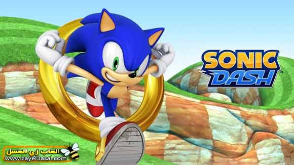 تحميل لعبة سونيك داش Sonic Dash للكمبيوتر - اندرويد - أيفون كاملة ، لعبة سرعة ومغامرات