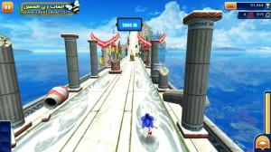 سونيك داش Sonic Dash