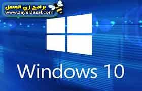 تثبيت Windows 10 , الترقية لويندوز 10