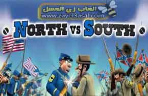 تحميل لعبة الحرب الاستراتيجية الشمال ضد الجنوب مجانا للكمبيوتر برابط واحد مباشر