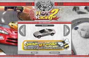 عبة سيارات السباق الساخن Hot Racing 2