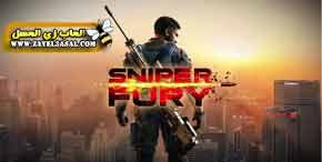 تحميل لعبة Sniper Fury القناص الغاضب سنايبر فوري للكمبيوتر و اجهزة اندرويد و ios