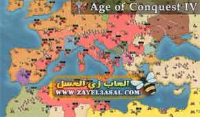 لعبة حرب استراتيجية عسكرية
