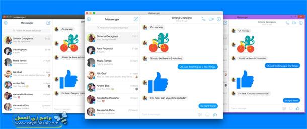 تحميل فيس بوك ماسنجر للكمبيوتر , اخر إصدار عربي