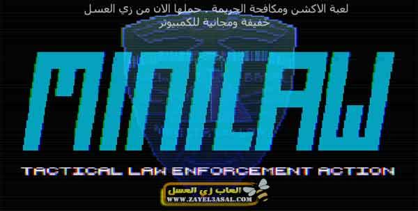 تحميل لعبة الشرطة ضد المجرمين