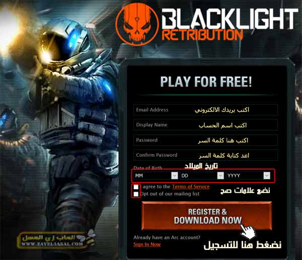 blacklight-retribution-sign-up