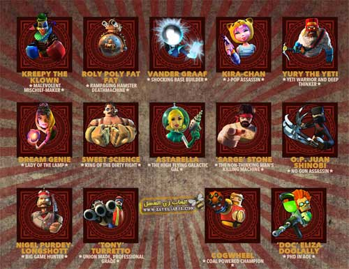 ابطال لعبة Block N Load Heroes