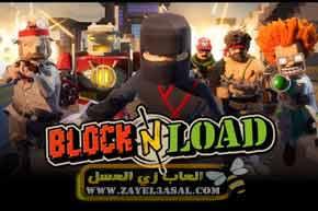 لعبة اكشن واثارة Block N Load اون لاين , لعبة حرب استراتيجية