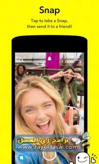 سناب شات Snapchat للاندرويد و آي أو إس