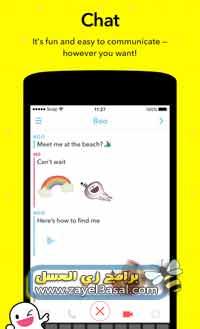 سناب شات Snapchat للموبايل