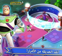 Game-Disney-Magic-Kingdoms-3