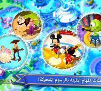 Game-Disney-Magic-Kingdoms-4