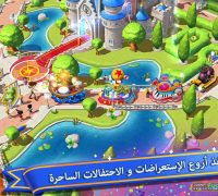 Game-Disney-Magic-Kingdoms-5