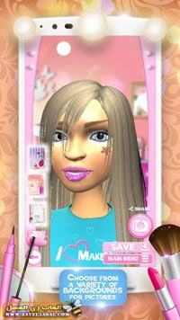 3d-makeup-games-for-girls-4