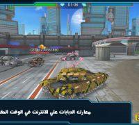 Iron-Tanks---Free-online-war-game-2