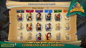 age-of-empires-castle-siege-game-3