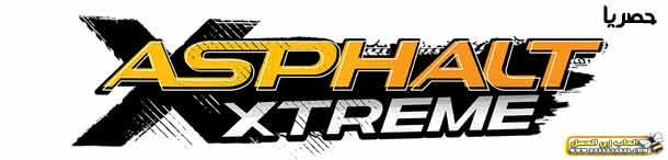 اسفلت إكستريم سباق الرالي Asphalt Xtreme سباق سيارات الطرق الوعرة