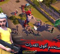 zombie-anarchy-game-3