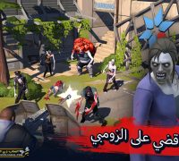 zombie-anarchy-game-4