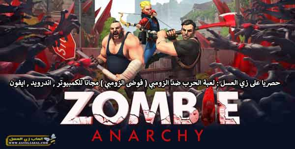 zombie-anarchy-war-survival-for-pc-android-ios